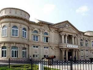 大连旅顺博物馆
